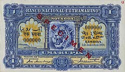 041312 1 Portuguese India Banco Nacional Ultramarino Specimen Notes