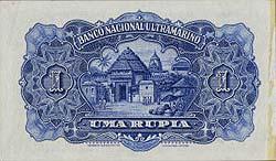 Portuguese India, Banco Nacional Ultramarino 1 Rupia