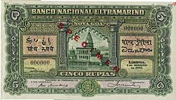 041312 3 Portuguese India Banco Nacional Ultramarino Specimen Notes