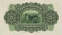 Portuguese India, Banco Nacional Ultramarino 5 Rupias